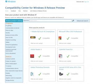 Как установить Windows 8?