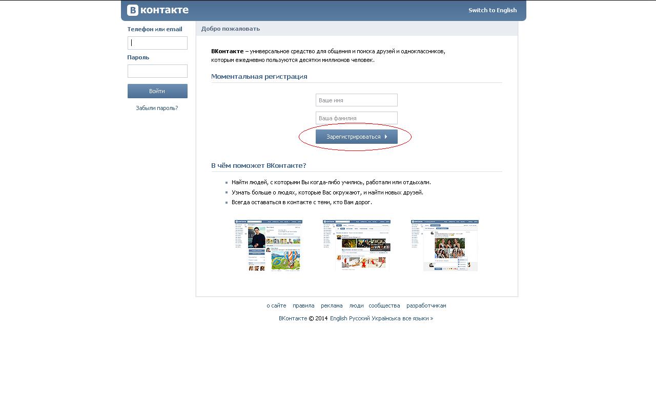 Танки онлайн как восстановить пароль без емайла 24 фотография