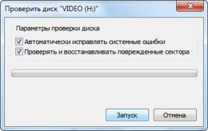 disk-video