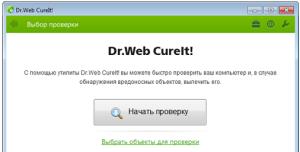 dr-web-3