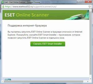 eset-3