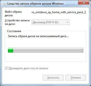 obzor-diskov-2