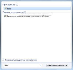 programmy