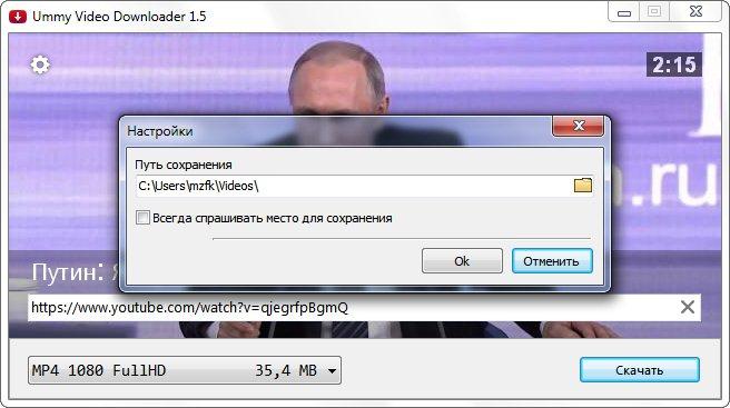 programma-dlya-skachivaniya-porno-rolikov