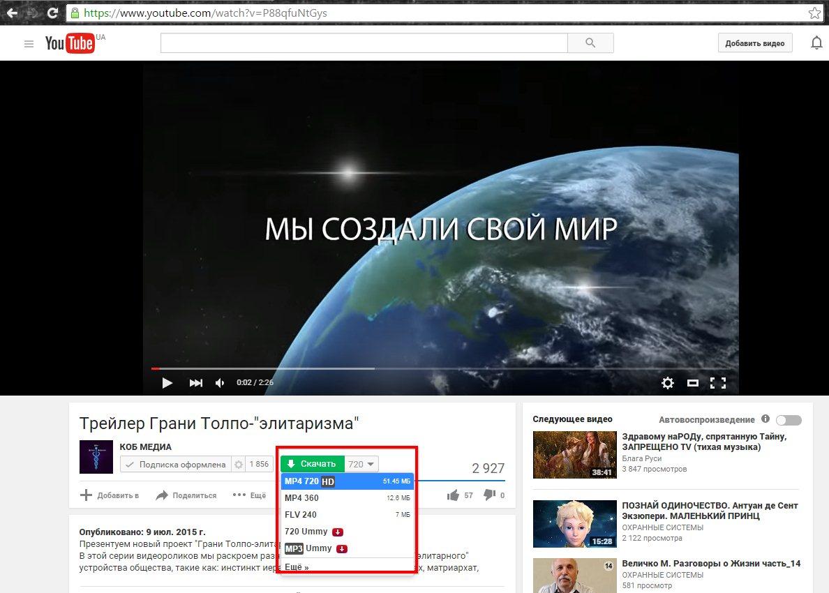 Скачать браузер для видео всех форматов