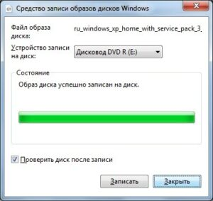 zapis-diska