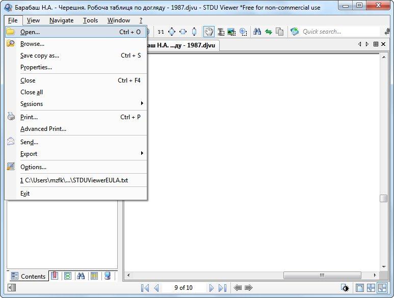 открытие файла Djvu - фото 11