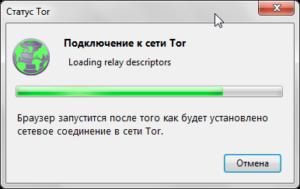 nastroyka-tor-2