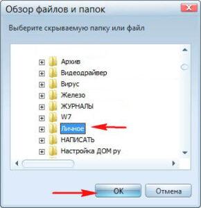 obzor-failov