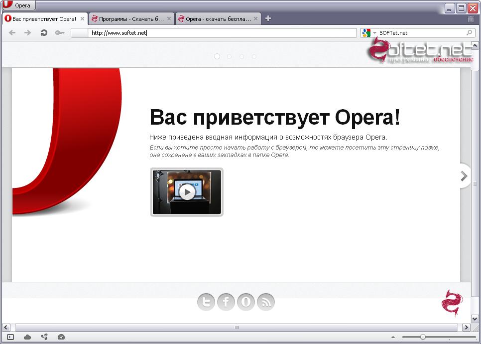 opera-photo-2