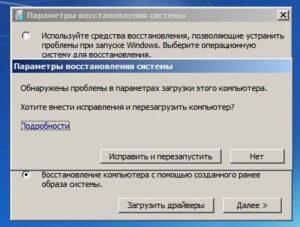 bootmgr-2.png.jpg