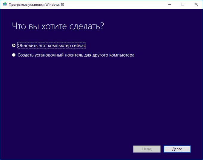 Как исправить ошибку c1900101 в Windows 10?