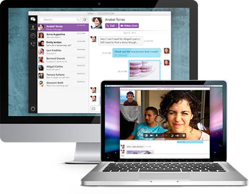 скачать бесплатно на компьютер программу Viber - фото 9