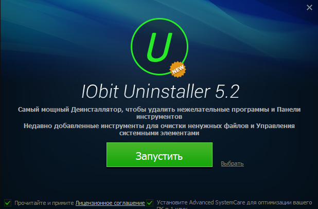 Как сделать один клик в windows 7 779