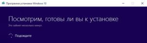 ustanovka-2
