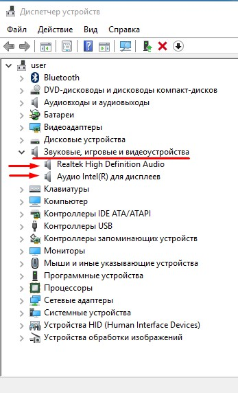 http://tvoykomputer.ru/wp-content/uploads/2016/03/ustroystva.jpg