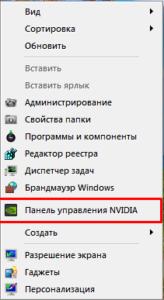 nividia