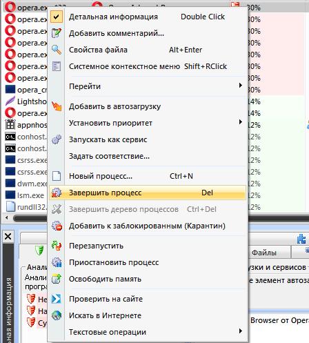 Программа для зависания компьютера
