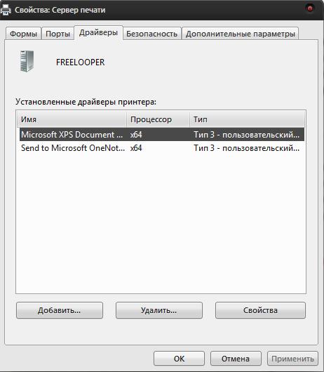 Windows xp удалить драйвер вручную