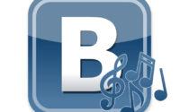 1430296598_administraciya-vkontakte-ne-stanet-zapreschat-svobodnoe-proslushivanie-muzyki