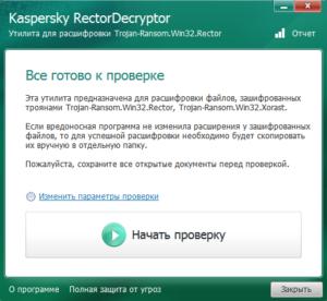 kaspercky