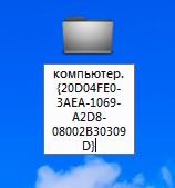 komp2
