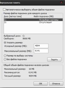pamjat-2