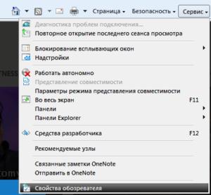 skype-reklama