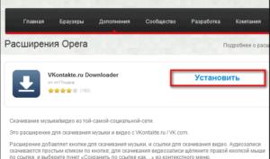 vk-opera