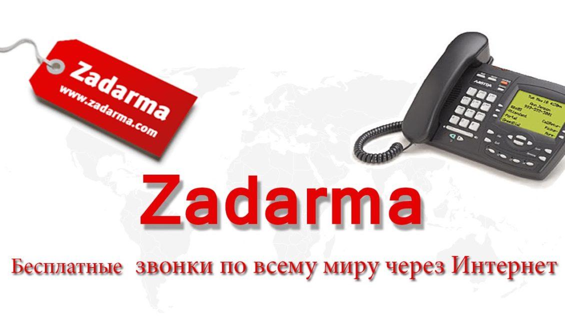 Мобильные телефоны, кпк, gps казахстан продажа казахстан, купить казахстан, продам казахстан