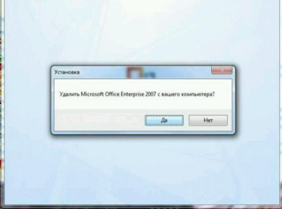 как автоматически установить на компьютере майкрософт офис