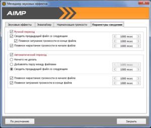 aimp-3