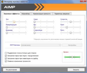 aimp-4