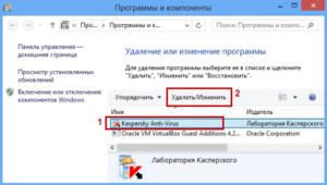 kaspersky-3