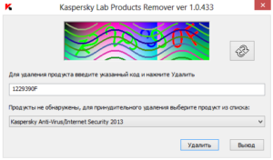 kaspersky-5