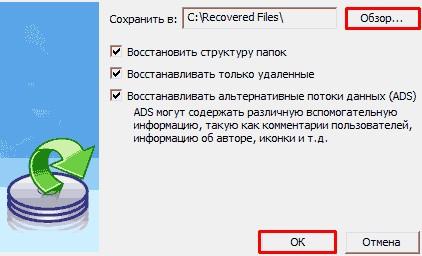 программа для восстановления истории браузера фото 2