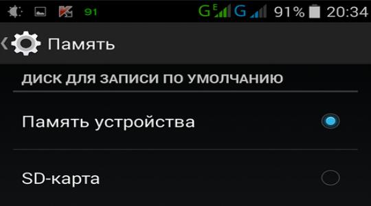 nastroyka-plansheta-4