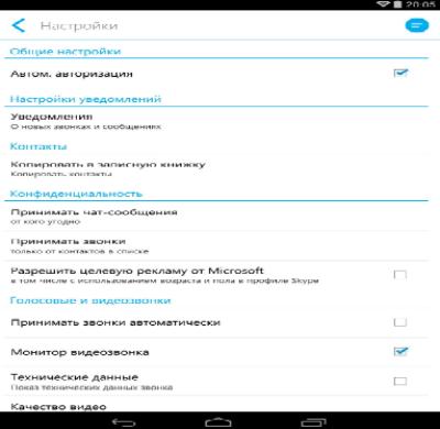 nastroyka-plansheta-5