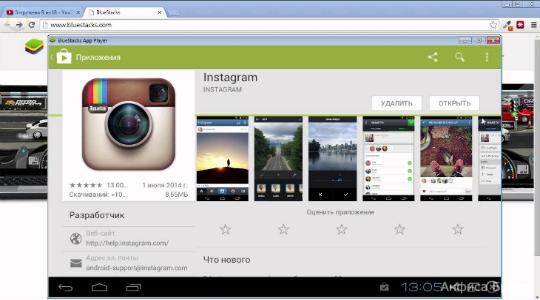registracija-v-instagram-5