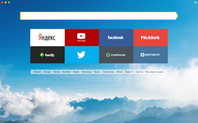 Как вернуть старый дизайн яндекса браузера