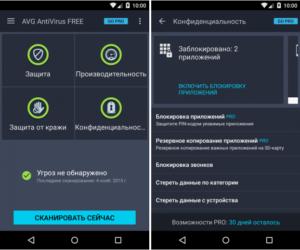 udalenie-priloshenija-android-5