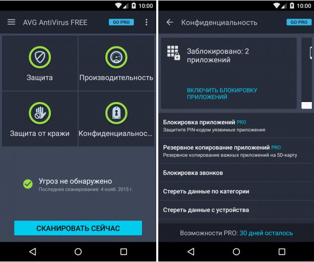 Как удалять приложения на андроиде 5