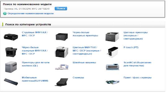 ustanovka-drayvera-printera-10