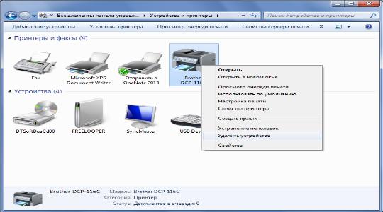 ustanovka-drayvera-printera-8