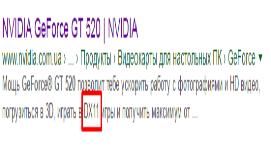 Directx, что это? Как запустить Directx?: http://tvoykomputer.ru/chto-takoe-directx/