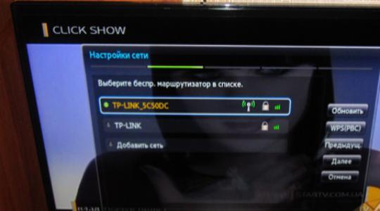 kak-nastroit-smarttv-5