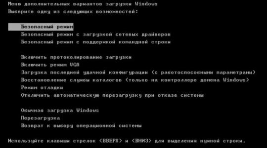 kak-udalit-neudaljaemy-fail-4