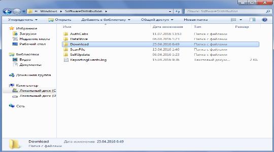 pochemu-obnovlenija-windows-ne-skachivautsja-5