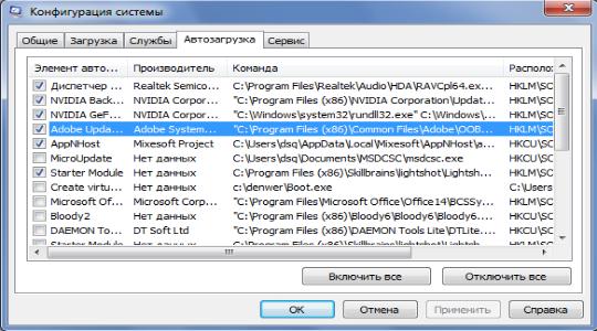 windows-dolgo-gruzitsja-2