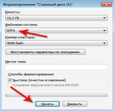 formatirovanie-v-ntfs-4